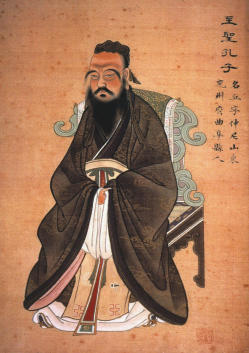 Bron: Chinese filosoof. Gouache on paper, ca. 1770. The Granger Collection. http://www.britannica.com/eb/art-75120/Confucius-gouache-on-paper-1770?articleTypeId=1
